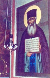 Βίος Αγίου Μαξίμου του Γραικού (Από την Ιταλία στο Άγιον Όρος)