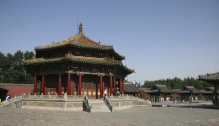 Κίνα, Shenyang: Η Απαγορευμένη Πόλη