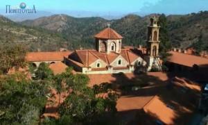 Ιερά Μονή Μαχαιρά στην Κύπρο