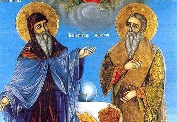Οι Θεσσαλονικείς Άγιοι Κύριλλος και Μεθόδιος διδάσκαλοι των Σλάβων