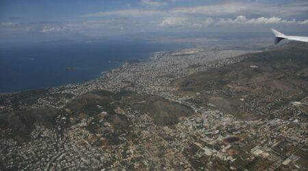 Προσεγγίζοντας το αεροδρόμιο «Ελευθέριος Βενιζέλος»