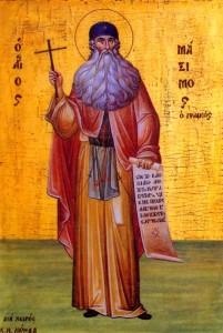 Βίος Αγίου Μαξίμου του Γραικού (Από το Άγιον Όρος στη Ρωσία)