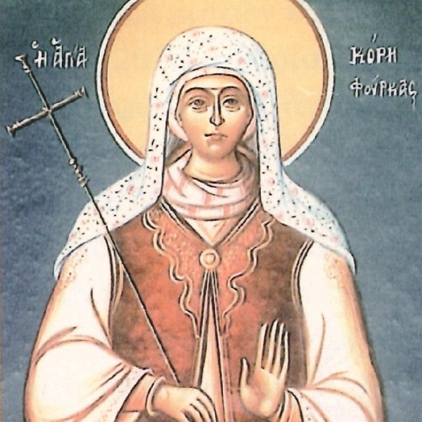 Η Αγία Κόρη (19ος αιώνας)
