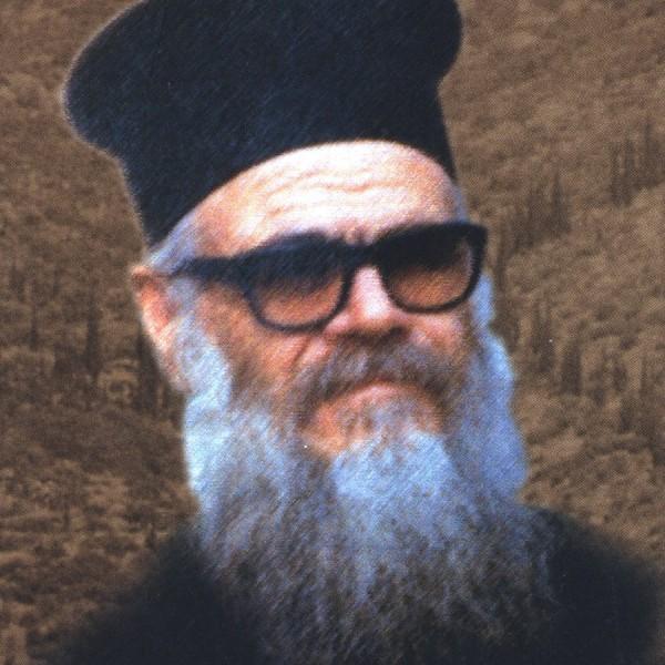 Η Πνευματική σχέση του π. Ιωάννη Παν. Παπανικολάου (1911 – 1987), ιερέως και διδασκάλου στα Αρφαρά Μεσσηνίας με το Άγιον Όρος