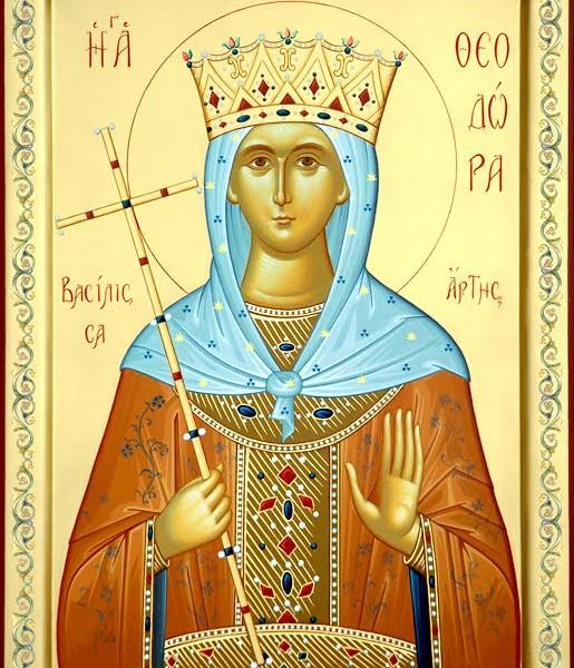 Χρονικό Ανακομιδής τών Ιερών Λειψάνων της Αγίας Θεοδώρας της Πολιούχου της Άρτας.( Κυριακή Β' Ματθαίου)