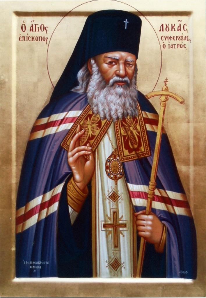 Άγιος Λουκάς ο Ιατρός, Αρχιεπίσκοπος Κριμαίας (1877 – 1961) | Πεμπτουσία