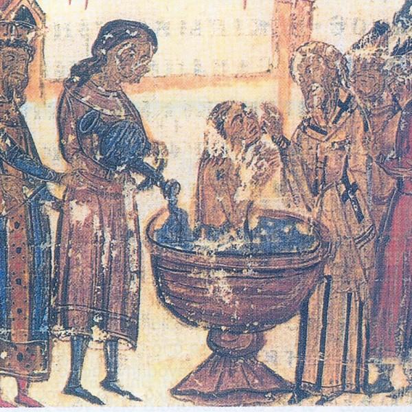 Το Μυστήριο του Βαπτίσματος στην Ορθόδοξη Εκκλησία και στις χριστιανικές αιρέσεις