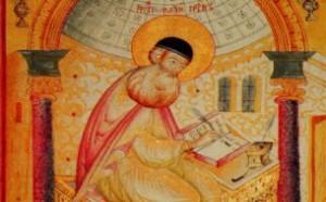 Βίος Αγίου Μαξίμου του Γραικού (6 - Το μαρτύριο του Αγίου Μαξίμου)