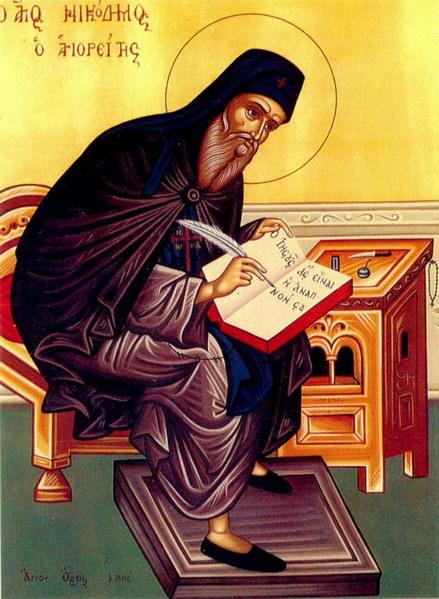 Ο άγιος Νικόδημος ο Αγιορείτης κι η πνευματική κληρονομιά του ...