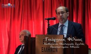 Γεώργιος Φίλιας «Τα έργα του Κ. Α. Τσιλιγιάννη για τον Άγιο Μάξιμο τον Γραικό»