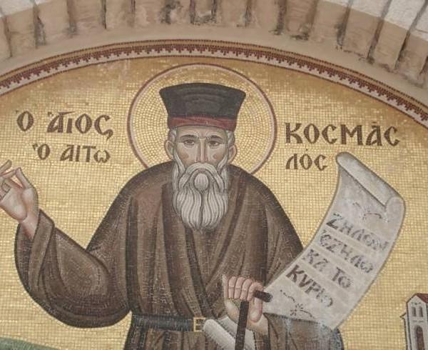 Ήταν ο Άγιος Κοσμάς ο Αιτωλός ρατσιστής; – Συνέντευξη με τον καθηγητή του Α.Π.Θ. π. Βασίλειο Καλλιακμάνη