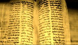 Ερμηνεία στις Παροιμίες του Σολομώντος (2) – Η τέχνη της επικοινωνίας – Μητροπολίτης Λεμεσού κ. Αθανάσιος