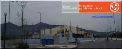 Διάκριση ελληνικών σχολείων στο Παγκόσμιο Πρόγραμμα Πρωτοπόρων Σχολείων της Microsoft