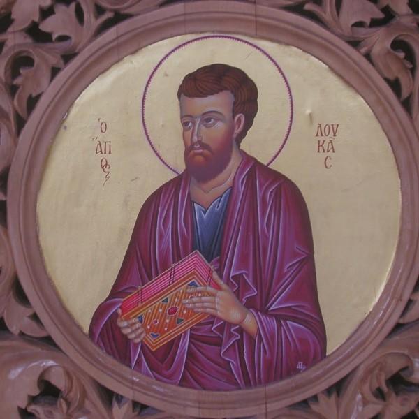 Λόγος εις την ημέρα της μνήμης του αγίου αποστόλου και ευαγγελιστή Λουκά