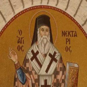 Ο Άγιος Νεκτάριος και η Ιερά Μεγίστη Μονή Βατοπαιδίου (Μέρος 1)