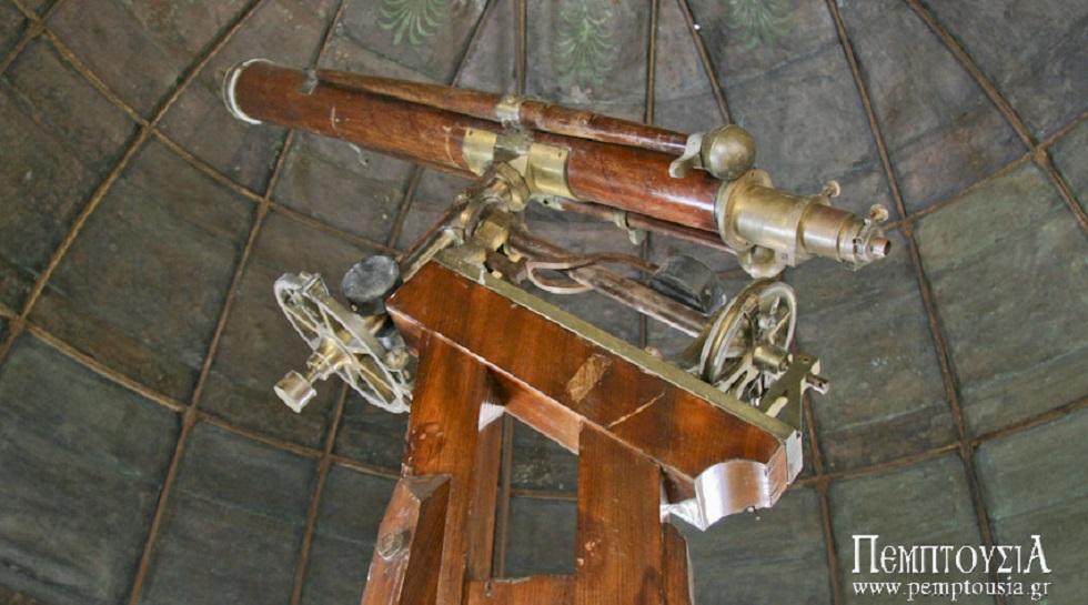 Μουσείο Γεωαστροφυσικής, Εθνικό Αστεροσκοπείο Αθηνών