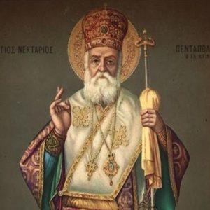Ο Άγιος Νεκτάριος και η Ιερά Μεγίστη Μονή Βατοπαιδίου (Μέρος 2)