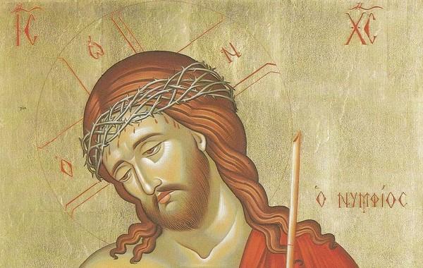 Εθνικοσοσιαλισμός & Χριστιανισμός