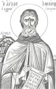 Άγιος Ιωάννης Επίσκοπος Κολωνείας (454 - 3 Δεκεμβρίου 558)