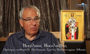 Ο Νίκος Νικολαΐδης μιλά για τον άγιο Επιφάνιο Κύπρου