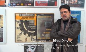 Ο Αλεξάντρ Σολτζενίτσιν και η νουβέλα του «Μία Μέρα του Ιβάν Ντενίσοβιτς»
