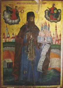 Ο νέος Οσιομάρτυρας Δαμιανός