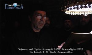 Ο Γρηγόρης Νταραβάνογλου μιλά για την ψαλτική τέχνη σήμερα (μέρος β´)