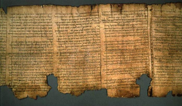 israelmuseum1