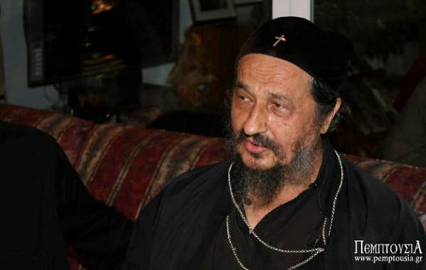 «Από την Ελευθερία στην Αγάπη» Αθανάσιος Γιέφτιτς