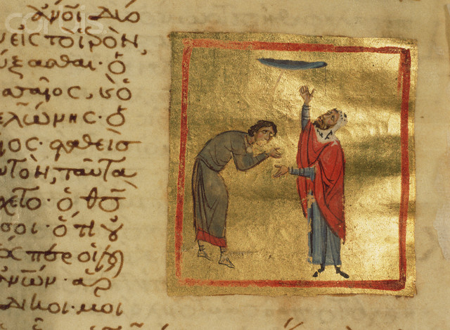 Depiction of the Pharisee and the Publican
