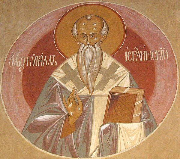 Άγιος Κύριλλος Ιεροσολύμων: Τον κάλλιστο δρόμο της ευσέβειας, διατρέξτε τον με ευλάβεια και θείο φόβο!