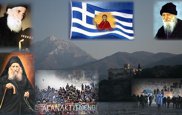 John Wu «Ελλάδα»
