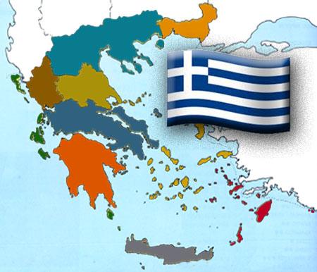 Ελλάδα, η πατρίδα μας