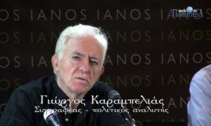 Γιώργος Καραμπελιάς: η Μικρασιατική καταστροφή και ο ρόλος της στη διαμόρφωση του Ελληνισμού