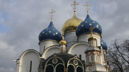 Сергиев Посад (Σεργκίεφ Ποσάντ): Τόπος αναπαύσεως του Αγ. Μαξίμου του Γραικού