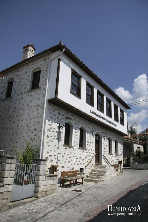 Βελβεντό Κοζάνης