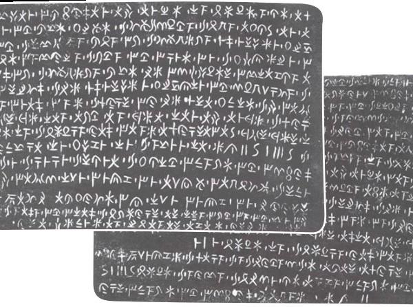Κύπρος: Κοιτίδα του Ελληνικού Αλφαβήτου και της Γνώσης (α΄μέρος)