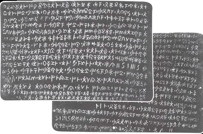 kypriaki grafi2