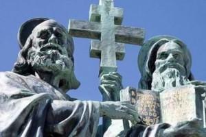 Ιεραποστολικοί αγώνες των αγίων Κυρίλλου και Μεθοδίου, φωτιστών των Σλάβων