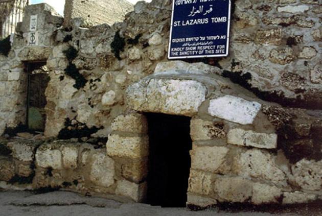 Τάφος του Αγίου Λαζάρου, Bethany