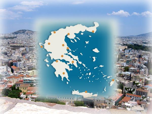 Πόλεις της Ελλάδας