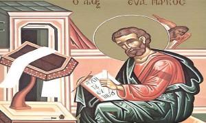Μάρκος ο Ευαγγελιστής (+ 25 Απριλίου)