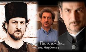 Ο Κύρος Πατσαλίδης μιλά για την ιστορία της Όπερας