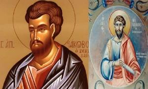Απόστολος Ιάκωβος, ένας Πρωτομάρτυρας (+ 30 Απριλίου)