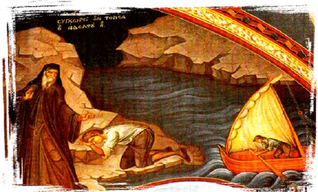 Από τον ιστοχώρο xristianos.gr
