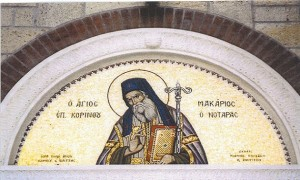 Αγ. Μακάριος Νοταράς, γενάρχης του Φιλοκαλισμού