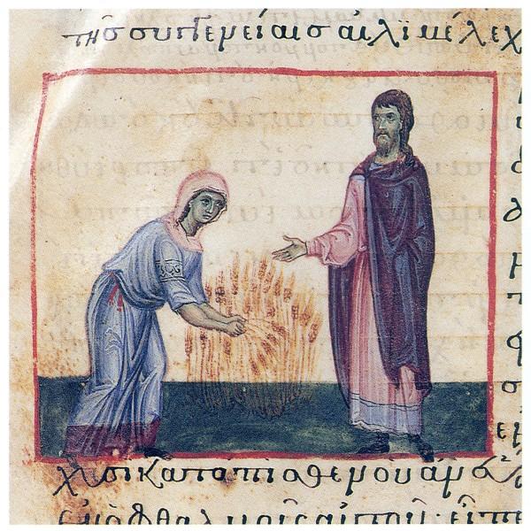Η χαρά στην Παλαιά Διαθήκη