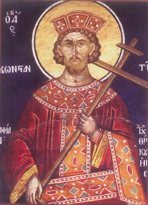 1. Ό Άγιος Κωνσταντίνος, τοιχογραφία εκ του παρεκκλησίου της Παναγίας του «Ακαθίστου», της Ιεράς Μονής του Αγίου Διονυσίου του Αγίου Όρους (16ος αιών)