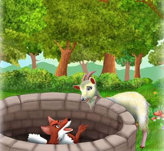 Αλεπού και τράγος