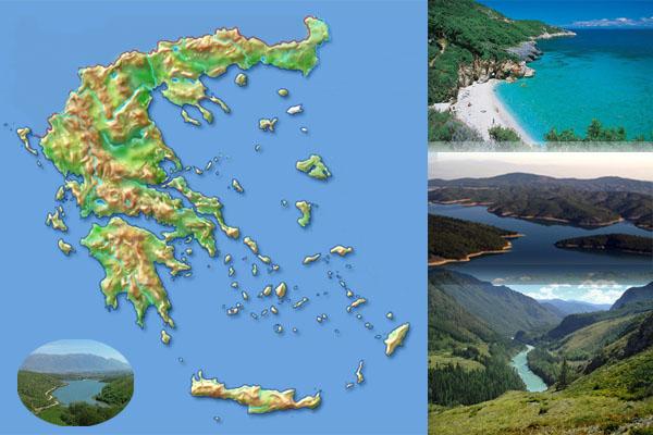 Η Γεωμορφολογία της Ελλάδας